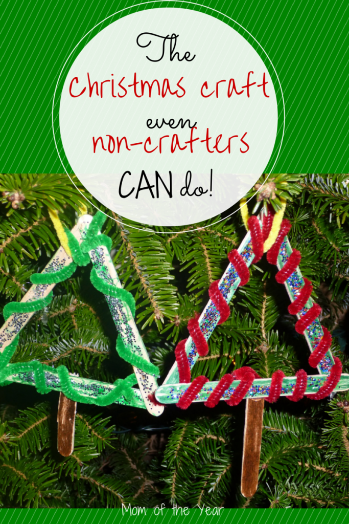 If I can do this Christmas craft with my kids, ANYONE can...trust me. I and my non-crafty self are sharing all the secrets with you...happy Christmas crafting!