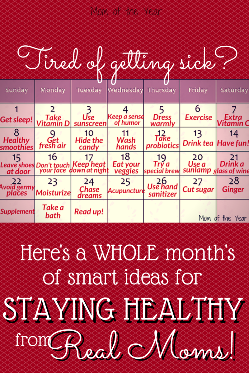 Sick of being sick? Me too! Need help staying healthy and staving off illness during these winter months? I've created an ENTIRE MONTH'S WORTH of ideas for keeping your family well.  Try one simple suggestion each day and give the yucky germs the boot. Don't need 'em, don't want 'em!