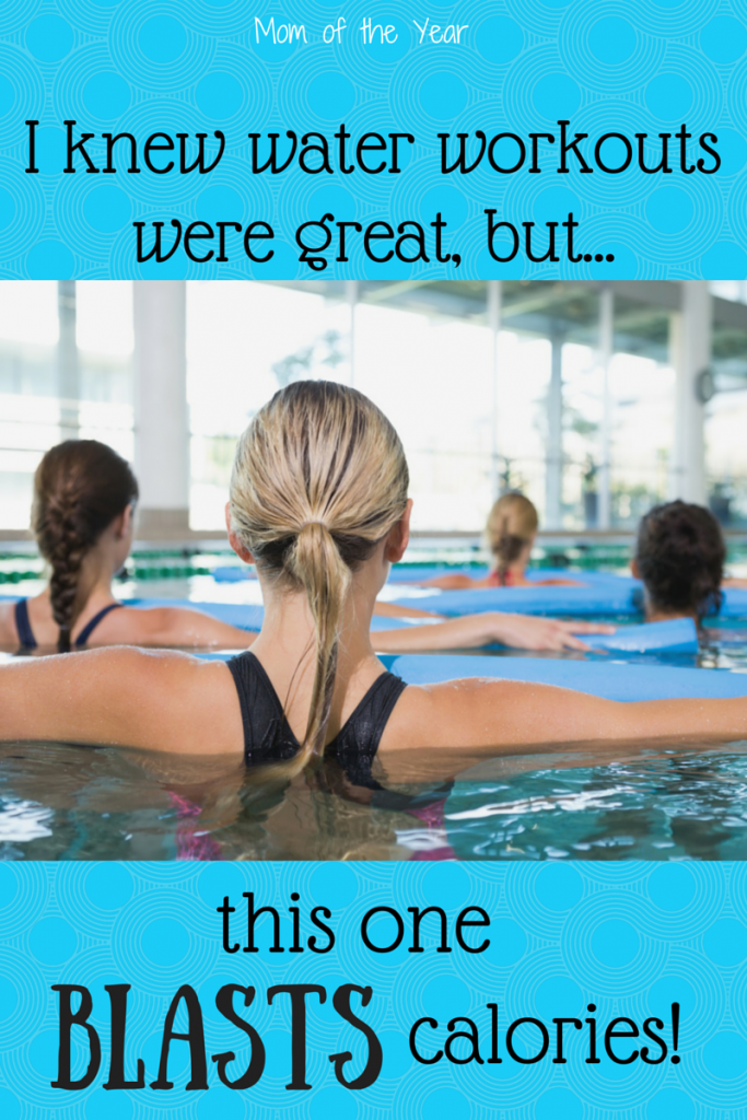 Exercise Archives - The Mom of the Year