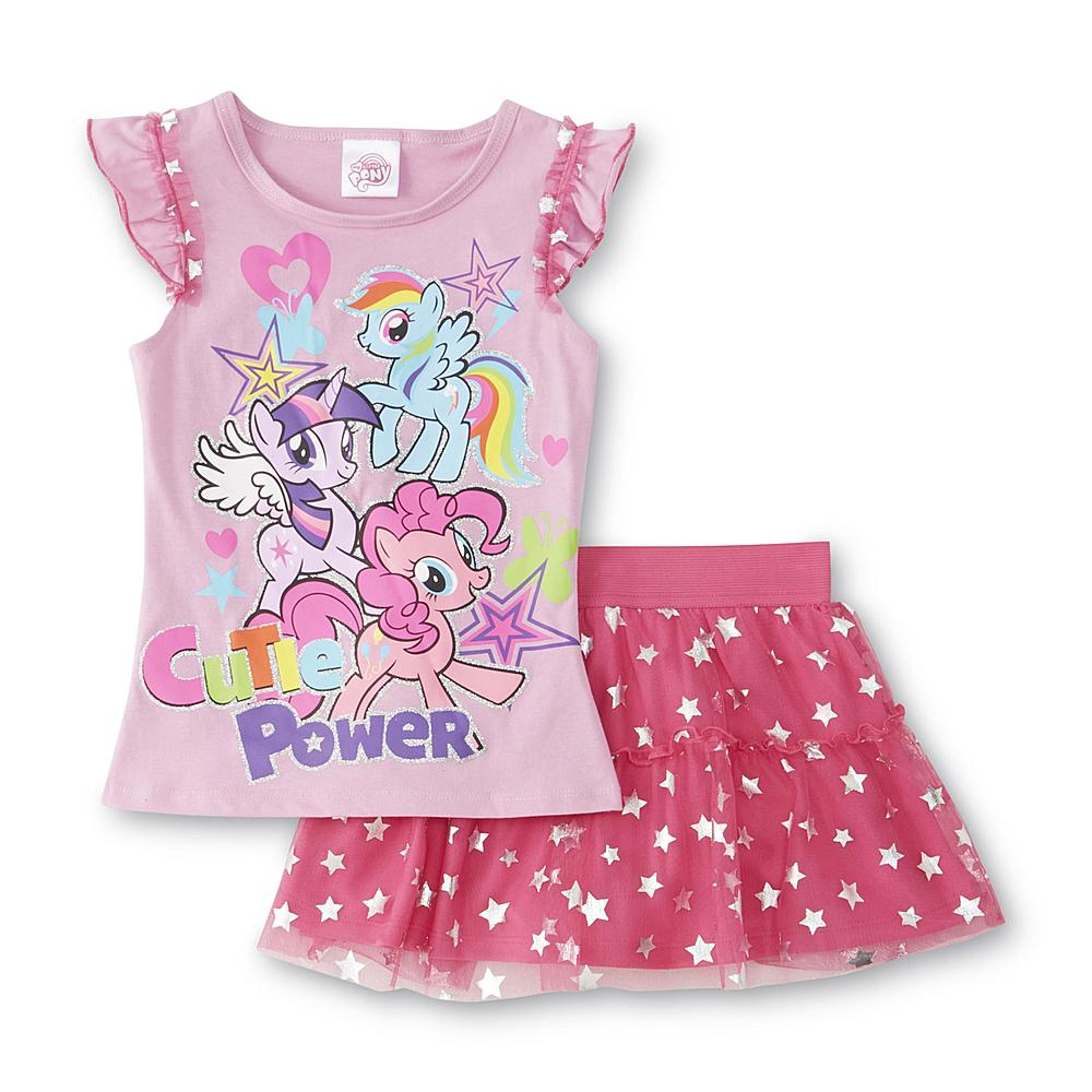 The truth: if my daughter knew that I saw this My Little Pony set and didn't buy it for her, she would hate me forever. My Little Pony is the great love of her life. I must deliver, especially at this bargain price!
