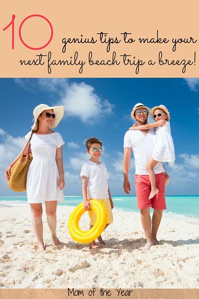next family beach trip a breeze!